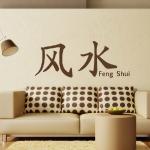 decor-stenciling-word4-1.jpg
