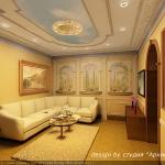 digest108-arched-niches-in-interior2-1.jpg