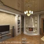 digest108-arched-niches-in-interior5-6.jpg
