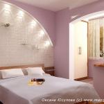 digest108-arched-niches-in-interior6-2.jpg