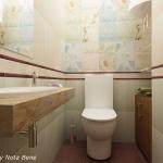 digest65-bathroom-in-eco-style20-1.jpg