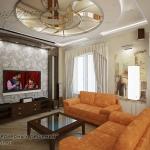 digest68-livingroom-ceiling-curved11.jpg