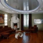 digest68-livingroom-ceiling-curved9.jpg