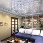 digest68-livingroom-ceiling-straight13.jpg