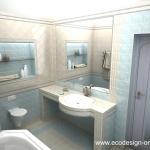 digest69-blue-bathroom18.jpg