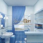 digest69-blue-bathroom4-1.jpg