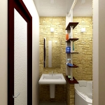 digest78-yellow-tile-and-mosaic-in-bathroom23.jpg