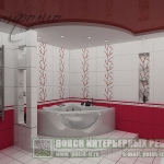 digest85-corner-bath-and-jacuzzi-in-bathroom24.jpg