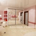 digest91-teen-girl-room-in-modern-style7-2.jpg