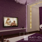 digest94-awesome-contemporary-bedroom5-2.jpg