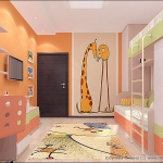 digest95-room-for-two-kids1-2.jpg
