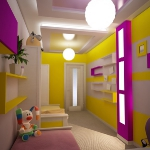 digest95-room-for-two-kids2-3.jpg