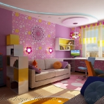 digest95-room-for-two-kids3-4.jpg