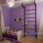 digest95-room-for-two-kids5-3.jpg