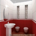 digest98-combo-red-and-white-tile-kerama-in-bathroom3-3.jpg