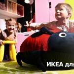 ikea-2011-for-kids-catalog1.jpg