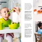 ikea-2011-for-kids-catalog10.jpg