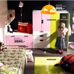 ikea-2011-for-kids-catalog2.jpg