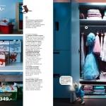 ikea-2011-for-kids-catalog3.jpg