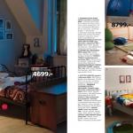 ikea-2011-for-kids-catalog4.jpg
