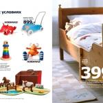ikea-2011-for-kids-catalog9.jpg