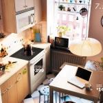 ikea-2012-catalog-review-kitchen2.jpg