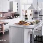 ikea-2012-catalog-review-kitchen7.jpg