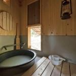 japanese-bathtub1-5.jpg
