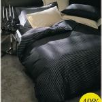 men-choice-in-bedding-trend-stripe9.jpg
