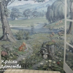 painting-in-childrens-room-kd1-3.jpg