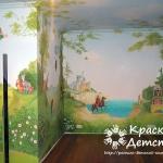 painting-in-childrens-room-kd1-4.jpg