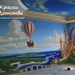 painting-in-childrens-room-kd2-1.jpg