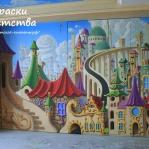 painting-in-childrens-room-kd2-3.jpg