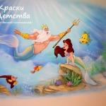 painting-in-childrens-room-kd2-5.jpg
