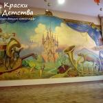 painting-in-childrens-room-kd3-1.jpg