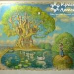 painting-in-childrens-room-kd3-5.jpg