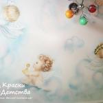 painting-in-childrens-room-kd4-2.jpg