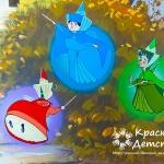 painting-in-childrens-room-kd4-4.jpg