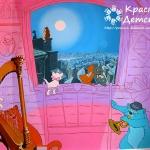 painting-in-childrens-room-kd4-5.jpg