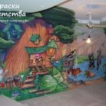 painting-in-childrens-room-kd4-8.jpg