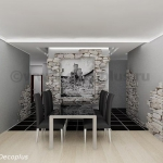 project47-diningroom14.jpg
