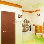 project49-green-bathroom6-1.jpg