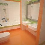 project49-green-bathroom17-5.jpg