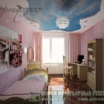 project54-teen-room16.jpg