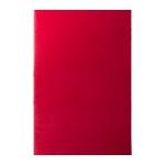 update-ikea-furniture1-fabric-vendela.jpg