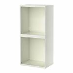 update-ikea-furniture3-besto-h128.jpg