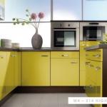 yellow-accents-in-kitchen3.jpg