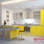 yellow-kitchen3-9forema.jpg