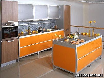 orange-kitchen28.jpg