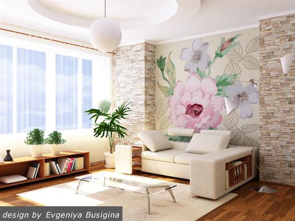 project-busigina1